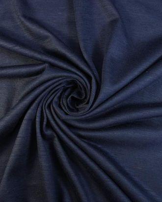 Тонкий шерстяной трикотаж цвета лунного индиго арт. ГТ-1578-1-ГТ0045108