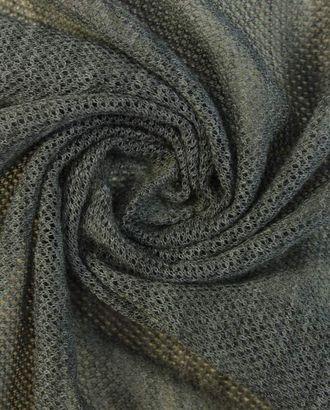 Трикотаж паутинка, цвет серого миража арт. ГТ-1594-1-ГТ0045125