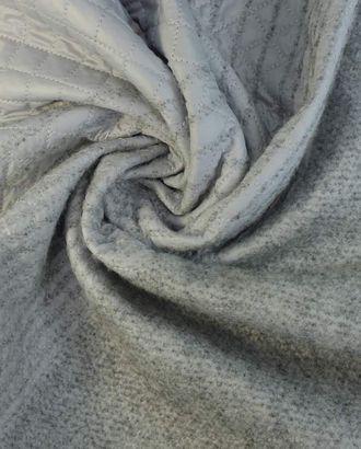Ткань курточная, цвет серое облако, Польша арт. ГТ-1607-1-ГТ0045142