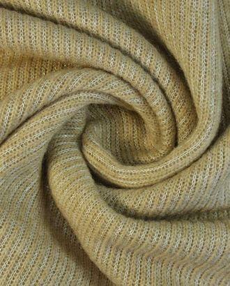 Шерстяной трикотаж золотистого цвета с люрексом арт. ГТ-1611-1-ГТ0045146