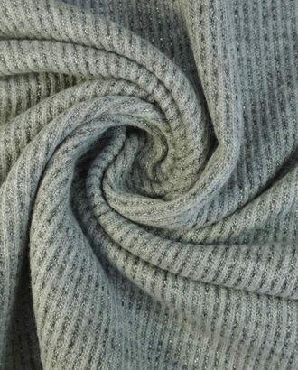 Ткань трикотаж серебряно-серого цвета арт. ГТ-1616-1-ГТ0045151