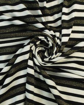 Трикотаж вискозный с люрексом в полоску черно-белого цвета арт. ГТ-1632-1-ГТ0045272