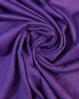 Трикотаж, цвет королевской сирени арт. ГТ-1644-1-ГТ0045287