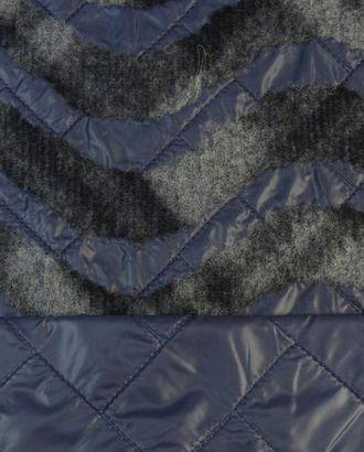 Ткань курточная стеганая 20-3578 арт. ГТ-1679-1-ГТ0045344