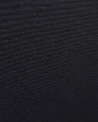 Джерси, цвет полного затмения арт. ГТ-1680-1-ГТ0045356