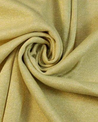 Трикотаж Золотой песок арт. ГТ-1787-1-ГТ0045690