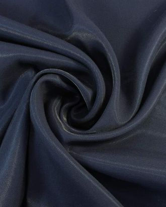 Ткань костюмная 17-3773 арт. ГТ-1813-1-ГТ0045728