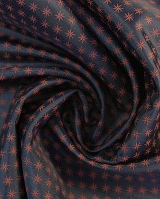 Ткань подкладочная жаккардовая 31-4101 арт. ГТ-2053-1-ГТ0046133