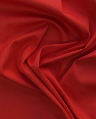 Ткань костюмная 17-4343 арт. ГТ-2192-1-ГТ0046681