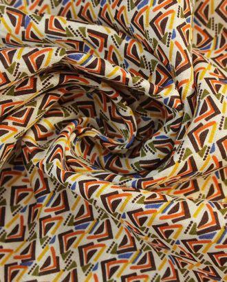 Ткань костюмная 17-4477 арт. ГТ-2276-1-ГТ0046960