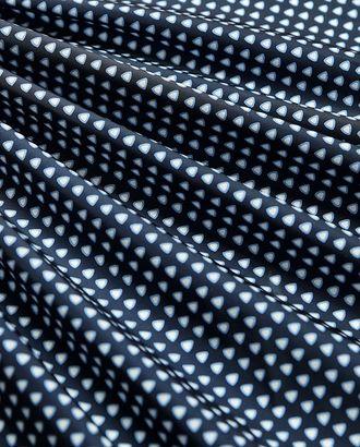 Ткань плащевая 29-4629 арт. ГТ-2411-1-ГТ0047126