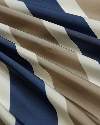 Ткань плащевая 29-4631 арт. ГТ-2413-1-ГТ0047128