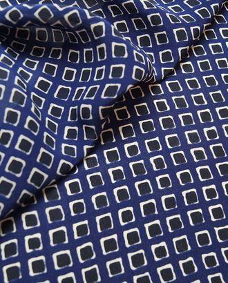 Шелк блузочный с геометрическим рисунком на синем фоне арт. ГТ-2543-1-ГТ0047317