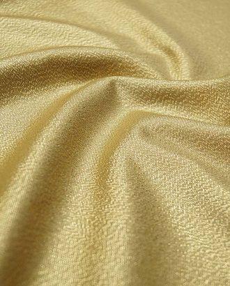 Ткань плательная с металлизированной нитью, цвет золотой арт. ГТ-2552-1-ГТ0047326