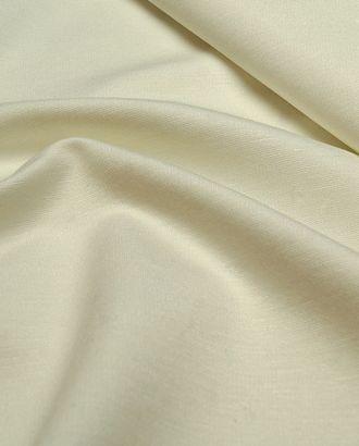 Джерси однотонный, цвет белый арт. ГТ-2566-1-ГТ0047342