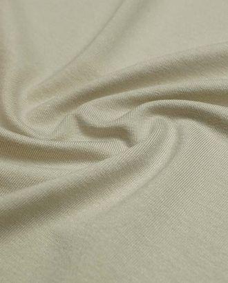 Трикотаж футболочный однотонный, цвет речного жемчуга   (235 г/м2) арт. ГТ-2603-1-ГТ0047382