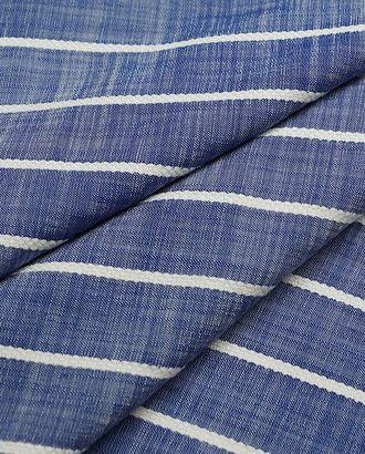 Плательная ткань меланжевого синего цвета с фактурными полосами   (139г/м2) арт. ГТ-2744-1-ГТ0047537