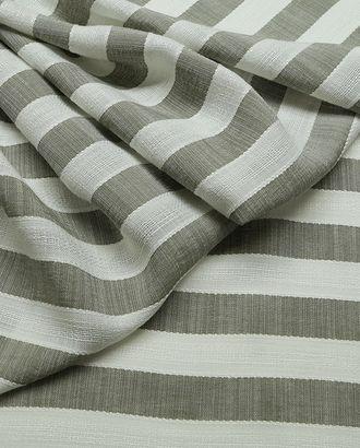 Легкая плательная ткань с фактурными полосками на сером фоне   132 г/м2 арт. ГТ-2848-1-ГТ0047716