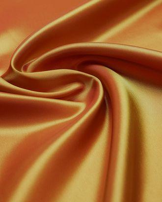 Ткань подкладочная, цвет оранжево-розовый хамелеон арт. ГТ-2919-1-ГТ0047798