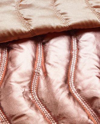 Курточная 2-х сторонняя стеганая ткань, цвет розовый металлик  (200 г/м2) арт. ГТ-2943-1-ГТ0047823