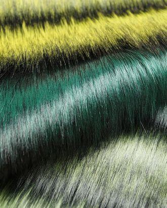 Искусственный мех в зеленых тонах арт. ГТ-2998-1-ГТ0047878
