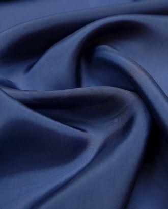 Прекрасная подкладочная ткань синего оттенка (60 г/м2) арт. ГТ-3215-1-ГТ0047952