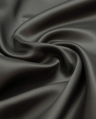 Замечательная подкладочная ткань в диагональную полоску графитового цвета  (115 г/м2) арт. ГТ-3230-1-ГТ0047967