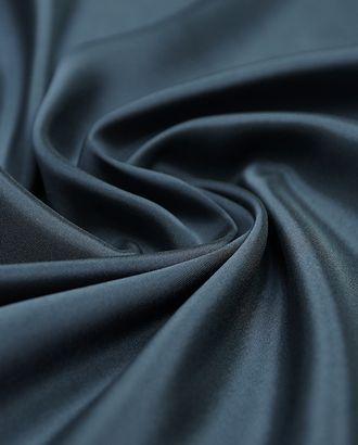 Однотонная подкладочная ткань холодного синего оттенка  (88 гр/м2) арт. ГТ-3255-1-ГТ0047993