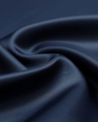 Классическая подкладочная ткань глубокого синего цвета арт. ГТ-3265-1-ГТ0048008