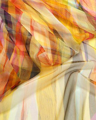 Сетка с радужными  полосками арт. ГТ-4092-1-ГТ0000812
