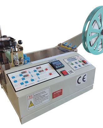 Машина для нарезания ленты и липучки AURORA QD-9880 арт. КНИТ-535-1-КНИТ00539605