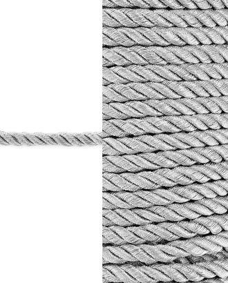 Шнур декоративный д.0,5 см арт. ШД-175-1-37537