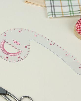 Лекало портновское метрическое «Запятая» с проймой р.11,5х24 см арт. ЛЕ-47-1-36931