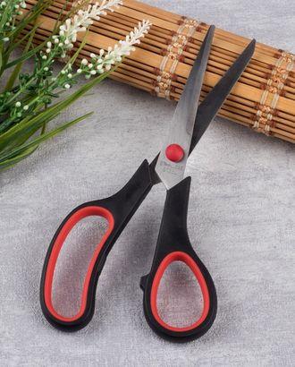 Ножницы универсальные, 19,5 см, цвет чёрный/красный арт. ИН-28-1-35912