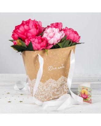 Пакет для цветов трапеция «Для тебя» 10 см × 23 см × 23 см арт. ЦУТ-2-1-37382