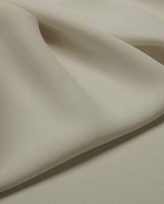 """Ткань плательная """"Кади"""", однотонная, цвет серо-белый арт. ГТ-2558-1-ГТ0047334"""