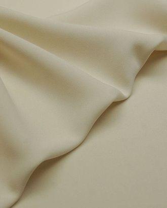 """Ткань плательная """"Кади"""", однотонная, цвет молочный арт. ГТ-2559-1-ГТ0047335"""
