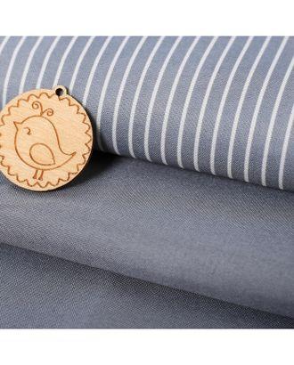 Набор ткани для пэчворка «Стильный серый» арт. ТТП-3-1-36097