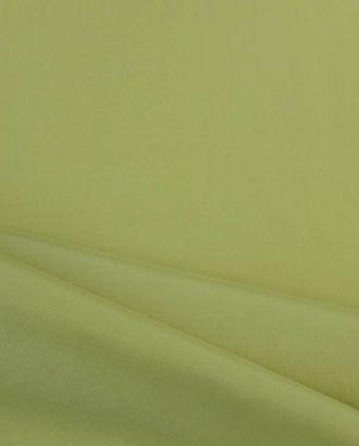 Шелк, лимонный щербет арт. ГТ-1519-1-ГТ0044947