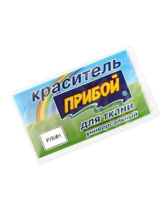 Краситель для ткани рубин арт. ТКУ-74-1-34214.011