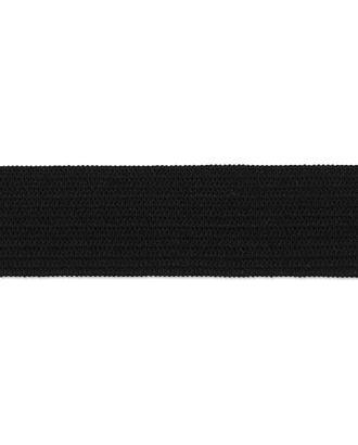 Резина вязаная ш.2 см арт. РО-238-1-35438