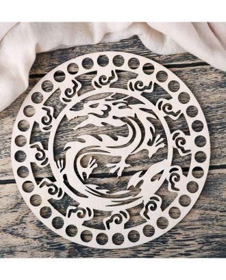 """Заготовка для вязания """"Орнамент Дракон"""" фанера 4мм д.20см арт. ИВЗА-21-1-35956"""