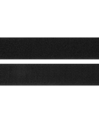Велкро ш.2,5 см арт. ВП-5-2-31583.002