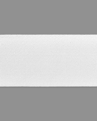 Резина ткацкая ш.4,5 см арт. РО-87-1-14984