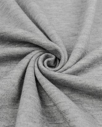 Джерси Понтирома меланж арт. ТДО-43-1-20097.001
