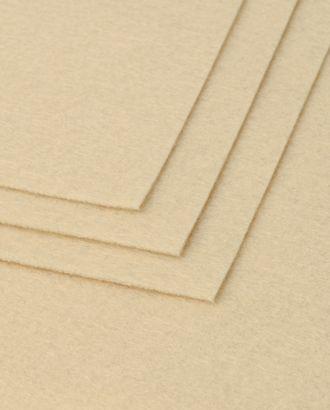 Фетр жесткий 1 мм 20x30 см арт. ФЕ-1-4-18160.015