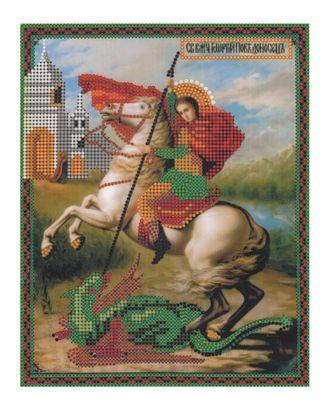 """Светлица Набор """"Св. Георгий Победоносец"""" (бисер) арт. ПВБ-137-1-16753"""