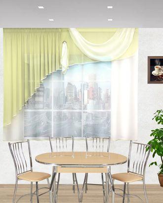 """Комплект штор для кухни """"Лайма"""" шампань арт. ТКС-45-1-ТКС0017540286"""