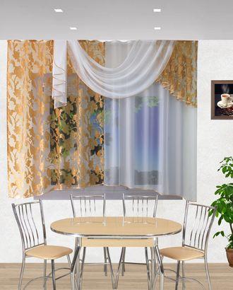 "Комплект штор для кухни ""Хлоя"" оранжевый арт. ТКС-79-1-ТКС0017540320"