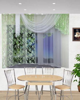"""Комплект штор для кухни """"Хлоя"""" салатовый арт. ТКС-81-1-ТКС0017540322"""